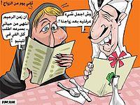 كاريكاتير عن المراة بس لا يفوتوا الشباب اوعى 14_online.jpg?rnd=0