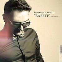 00Shadmehr Aghili - Rabete [128].mp3
