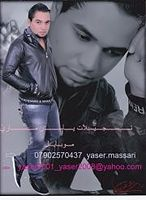 هيثم يوسف- انساها2012 بدون حقوق.mp3