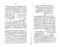 Khilafat Muavia Yazid Part 2.pdf