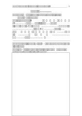 ใบงานที่-27-สมบัติของเส้นทแยงมุมของรูปสี่เหลี่ยม.doc