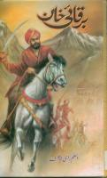 http://dc169.4shared.com/img/KT6rEI8I/Barqai_Khan_by_Aslam_Rahi.pdf