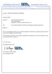 proposal betagen rev.0.pdf