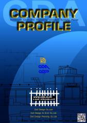 Revised Company Profile CDA.pdf