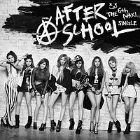 after school - first love.mp3