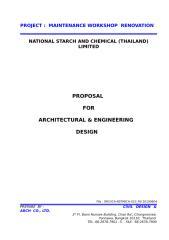 NSTARCH_Maintenance(5323).docx