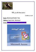 قاعدة البيانات مع اكسس.pdf