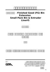 CDA contract_FG Bin+Small pack+extru.#5.doc