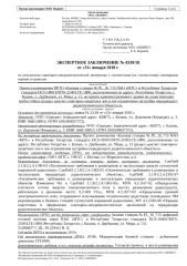 0339 - PL_16_715 - Республика Татарстан, г. Казань, п. Дербышки, ул. Мира, д. 13.docx